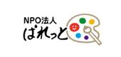 NPO法人 ぱれっと
